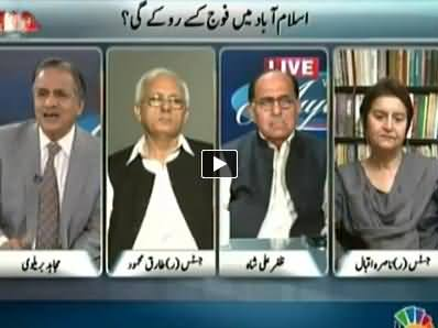 Live With Mujahid (Why Army Deployed in Islamabad) - 5th August 2014