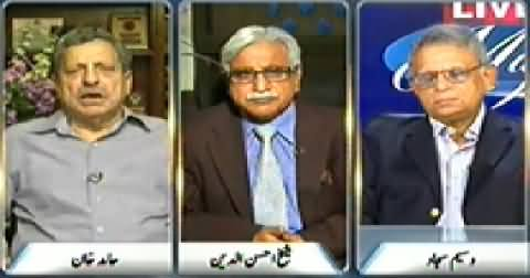 Live With Mujahid (Why Islamabad Handed Over to Army) - 31st July 2014