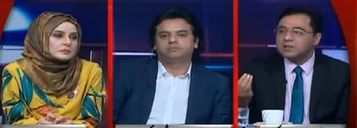 Live with Nadia Mirza (Ahtasab Ke Naam Per Inteqam) - 7th December 2018