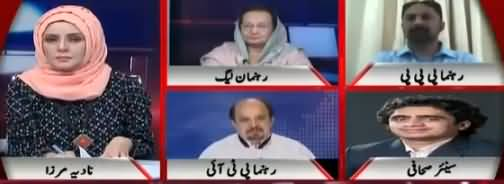 Live with Nadia Mirza (Ahtasab Se Raah e Farar) - 28th November 2018