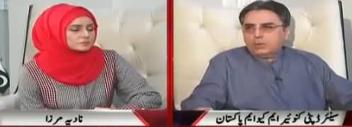 Live with Nadia Mirza (Amir Khan (MQM) Interview) - 28th Decemeber 2018