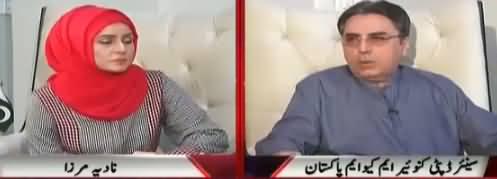 Live with Nadia Mirza (Amir Khan (MQM) Interview) - 28th Decemeber 2018