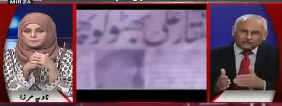 Live with Nadia Mirza (Bhutto Family Ki Jamhoriyat Ke Liye Qurbaniyan) - 4th April 2018