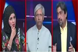 Live with Nadia Mirza (Dehshatgardi Ke Waqiat) - 18th May 2018