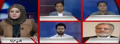 Live with Nadia Mirza (Discussion on Current Issues) - 5th December 2018