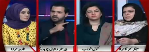 Live with Nadia Mirza (Dollar Ki Phir Onchi Uraan) - 30th November 2018