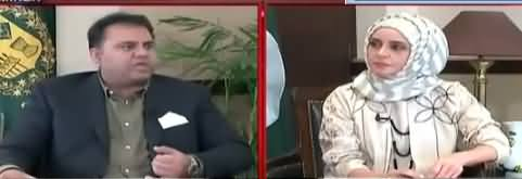 Live with Nadia Mirza (Fawad Chaudhry Exclusive Interview) - 9th November 2018