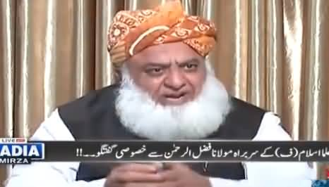 Live with Nadia Mirza (Fazal ur Rehman Exclusive Interview) - 5th April 2018