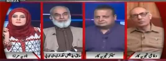 Live with Nadia Mirza (Hassan Askari's Clear Message) - 7th June 2018