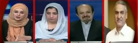 Live with Nadia Mirza (Is Opposition United?) - 22nd October 2018