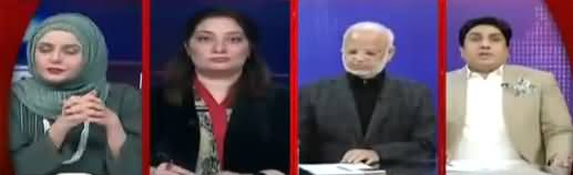 Live with Nadia Mirza (Is This New Pakistan?) - 25th November 2018