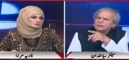 Live with Nadia Mirza (Javed Hashmi Exclusive Interview) - 16th May 2018