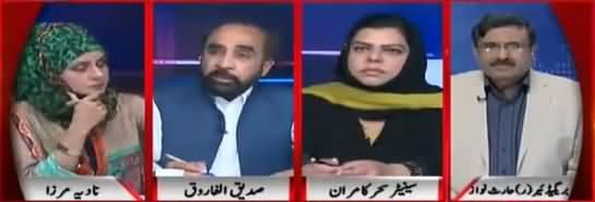 Live with Nadia Mirza (Khatam e Nabuwat Ka Masla) - 7th May 2018
