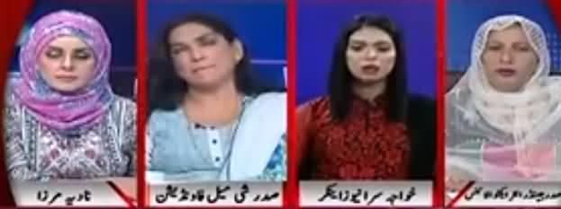Live with Nadia Mirza (Khawaja Sara News Anchor) - 1st May 2018