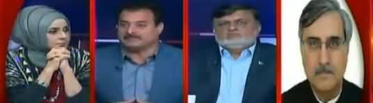 Live With Nadia Mirza (Kia PTI Hakumat Muddat Pori Kare Gi) - 29th January 2019