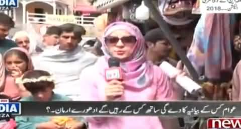 Live with Nadia Mirza (NA- 57 Murree) - 1st July 2018