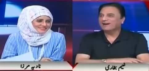 Live with Nadia Mirza (Naeem Bukhari Exclusive Interview) - 28th March 2018