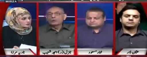 Live with Nadia Mirza (Nawaz Sharif's Controversial Statement) - 14th May 2018