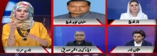 Live with Nadia Mirza (PMLN Ke Siasi Halaat) - 16th April 2018