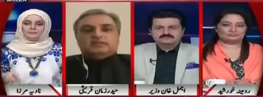 Live with Nadia Mirza (PMLN Reservations on NAB) - 10th November 2018