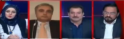Live with Nadia Mirza (PTI Govt Faces Criticism) - 4th December 2018