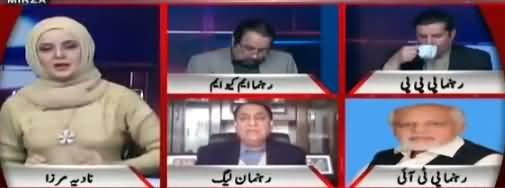 Live with Nadia Mirza (PTI's 100 Days) - 27th November 2018