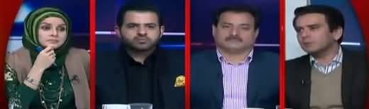 Live with Nadia Mirza (Punjab Governance Issues) - 5th February 2019