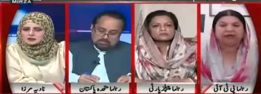 Live with Nadia Mirza (Siasat Mein Adam Bardasht) - 8th May 2018
