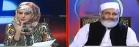 Live With Nadia Mirza (Siraj ul Haq Exclusive Interview) - 24th April 2018