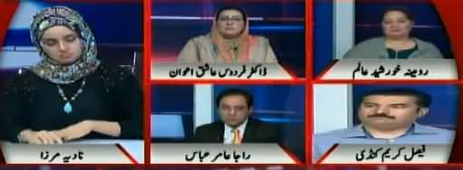 Live With Nadia Mirza (Tabdeeli Sarkar Ka Aik Aur War) - 31st January 2019