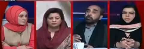 Live with Nadia Mirza (Terrorism in Pakistan) - 23rd November 2018