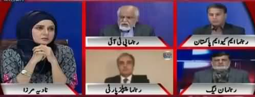 Live with Nadia Mirza (Zardari In Trouble?) - 19th December 2018