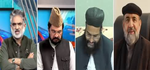 Live with Nasruallah Malik (Islamic Nazariyati Council) - 17th April 2021