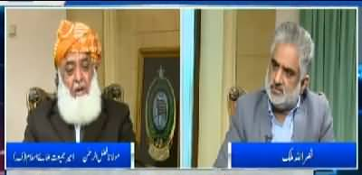 Live With Nasrullah Malik (Fazal ur Rehman Exclusive Interview) - 18th January 2019