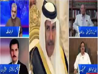 Live With Nasrullah Malik (Khursheed Shah Ka Bayan) - 28th May 2017