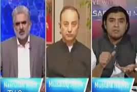 Live With Nasrullah Malik (Aam Admi Ko Kia Mila?) – 26th May 2017
