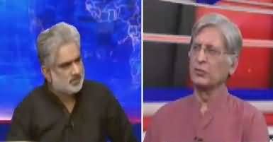 Live With Nasrullah Malik (Aitzaz Ahsan Exclusive Interview) – 11th June 2017