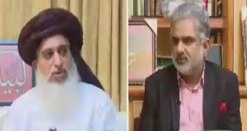 Live With Nasrullah Malik (Allama Khadim Rizvi Exclusive Interview) – 24th September 2017