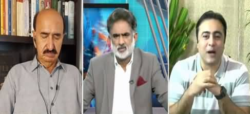 Live with Nasrullah Malik (Analysis on NA 249 Election Results) - 30th April 2021