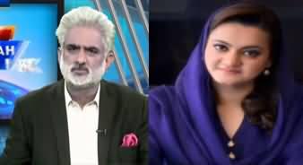 Live With Nasrullah Malik (Arshad Malik Dismissed) - 3rd July 2020