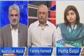 Live With Nasrullah Malik (Asal Hukamran Kaun?) – 29th April 2017