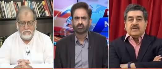Live with Nasrullah Malik (Azad Kashmir Election) - 25th July 2021