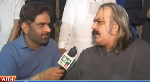 Live with Nasrullah Malik (Bagh, Azad Kashmir Special) - 16th July 2021