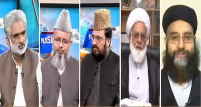 Live With Nasrullah Malik (Bakra Eid Special) - 31st July 2020