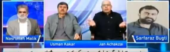 Live With Nasrullah Malik (Balochistan Assembly ka Mustaqbil) - 7th January 2018