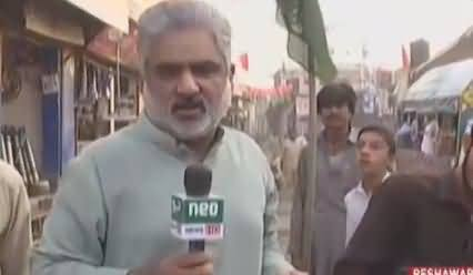 Live With Nasrullah Malik (By-Election) – 21st October 2017