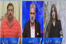 Live With Nasrullah Malik (Current Issues) – 19th May 2017