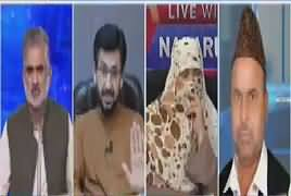 Live With Nasrullah Malik (Current Issues) – 25th May 2018