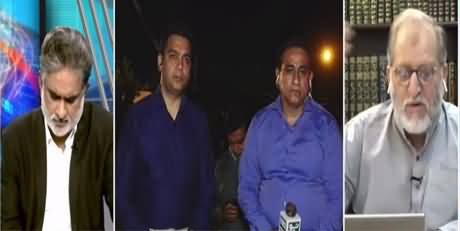 Live with Nasrullah Malik (Daska NA75 By-Election) - 10th April 2021