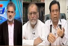 Live With Nasrullah Malik (Demand of New Elections) – 29th June 201